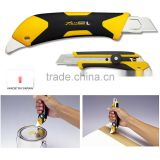 Easy to use and High quality hobby cutter OLFA utility knife with replaceable blade made in Japan