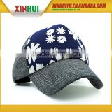 china wholesale market agents fedora hat custom logo band and baseball cap