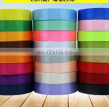 2 cm wide 22m long per reel ribbon ployster ribbon for cake box decoration colorful ribbon for cloth decoration
