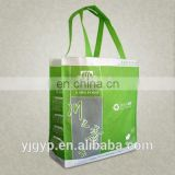 Eco-friendly Recycle customized 80G PP non woven bag