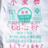 China Factory High quality PP Woven Bag for garbage , rice , sand, agriculture product packaging