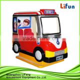INquiry about coin operated kiddie ride/Swing car used coin acceptor for children
