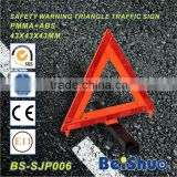 BS-SJP006 emergency car safety triangle traffic warning sign