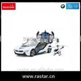 Rastar rc car toy rc children plane portfolio