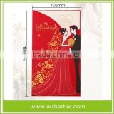 2015 Chinese Wedding Invitation Card , Customized Wedding Card
