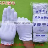 white cotton thin hand work gloves parade etiquette gloves from gloves factory