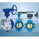 Wafer Butterfly Valve for water treatment with Hand Wheel