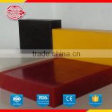 plastic recycled hdpe sheet made by professional factory, low price and punctual delivery