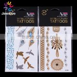 10.5*21CM Flash Tattoos Newest Temporary body tattoo gold silver JEWELRY tattoos kits wholesale