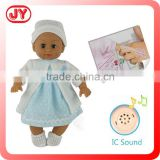 12 inch stuffed baby doll with 12 different IC sounds by touching hands