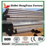 DIN Standard Precision Cold Rolled Steel Pipe And Tubes