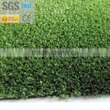 10mm Professional Badminton Synthetic Turf SS10ZW