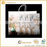 new product wholesale good shape tea bags paper packaging box                                                                                                         Supplier's Choice