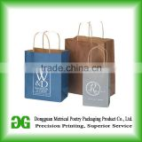 cheap stand up printing surface paper bag candy stripe paper hand bag wholesale