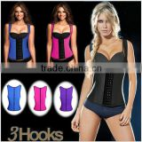 Steel Bones Rubber Vest Waist Cincher Corset                                                                         Quality Choice