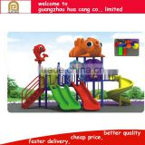 H30-1077 Low price animal theme children outdoor playground kids toys
