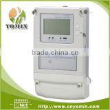 ISO 9001 Factory YEM061AL Three Phase Four Wire Electronic Meter, Multifunctional Energy Meter, Active Energy Meter