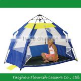 Mesh Windows Automotic Pole Beach Sun Shade Cabana Tent