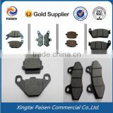 india Bajaj motorbike brake shoes, motor bicycle brake pad, disc brake plate for motorcycle