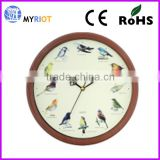 12.5 inch living room ananlog plastic bird call clock