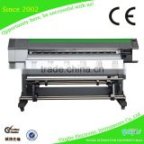 Yinghe good quality high speed 1.6 meter printing machine