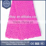 Best selling fushia tokay lace african clothing material high quality guipure lace fabric wholesale embroidery nigeria fabric