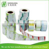 Packaging labels express waybills ---SL582