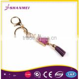 Authentic Supplier Unique Personalized Custom Key Chain