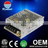 40W 12V DC-UPS industry switching power supply with battery charger from guangzhou manufacture