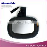 Fashion design best selling China made baby car mirror car mirror baby baby car seat mirror