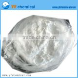 Fertilizer additives NBPT dioctyl phthalate