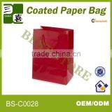 Copper plate shopping paper bag for children clothes