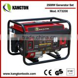 KANGTON 2500W Gasoline Generator Set
