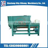 New Design Small Dry Powder Ribbon Mixer for Animal Feed/Poultry Feed Horizontal Blending Machine