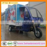 chongqing manufacturer three wheel car with cabin,adult three wheel bikes,scooters cargo tricycles