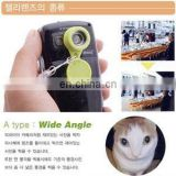 jelly lens accessory mobile phone part gifts