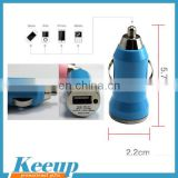 Global Selling Output DC 5.0V 2.1A Car Charger for AD Products