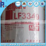 Diesel engine parts Oil lubrication filter LF3349