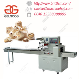 Best Quality Nougat Candy Packaging Machine Manufacturer in Factory Price