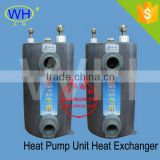 High heat transfer 5.0HP pool water heat exchanger, heat pump water heater                                                                         Quality Choice