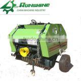 factory direct CE approved RXYK0850/0870 mini round straw baler