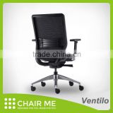High Quality seat slide mesh chair, aluminum base office chair
