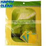 Cellulose Sponge / Cellulose Sponge Cloth