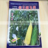 New Plastic Printing Transparent Aluminum Foil 400g Hybrid Yellow Corn Seed Packaging Bag