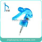 made in China JD-201A 24MM plastic blue mini triger sprayer