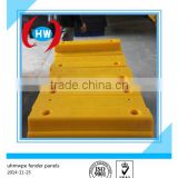 Uhmw-pe fender panels, HDPE terminal impingement plate, UHMWPE rubber fender suppliers in China