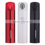 Quality Double Wall Vacuum Thermoses Stainless Steel Heat Resistant Bottle