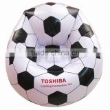 6Pphthalate free pvc inflatable football sofa chairs for adults