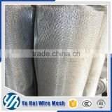 aluminum alloy mosquito screening/window screen/fly net (best price)                                                                         Quality Choice