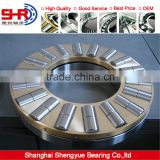 China bearing distributor 81124 bearing mini tractor/surplus inventory